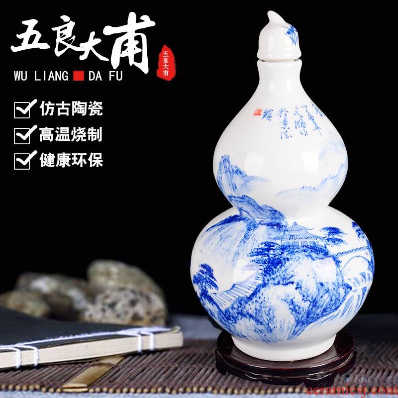 Jingdezhen ceramic bottle 10 jins of an empty bottle gourd wine jars seal pot hip celadon home empty wine bottles