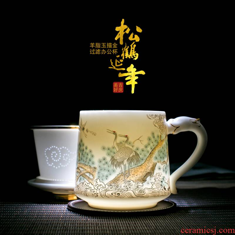 Red the jingdezhen ceramic fuels the suet jade white porcelain office make tea cup with the belt handles filtered water separation