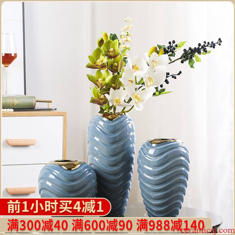 Jingdezhen modern three - piece ceramic vases, flower arrangement sitting room ark of new Chinese style decoration vase act the role ofing is tasted furnishing articles