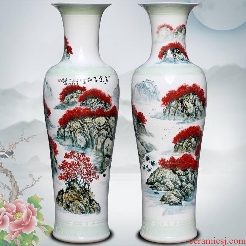 Jingdezhen ceramic full flower arranging landing place adorn article home sitting room hand - made landscape painting big vase