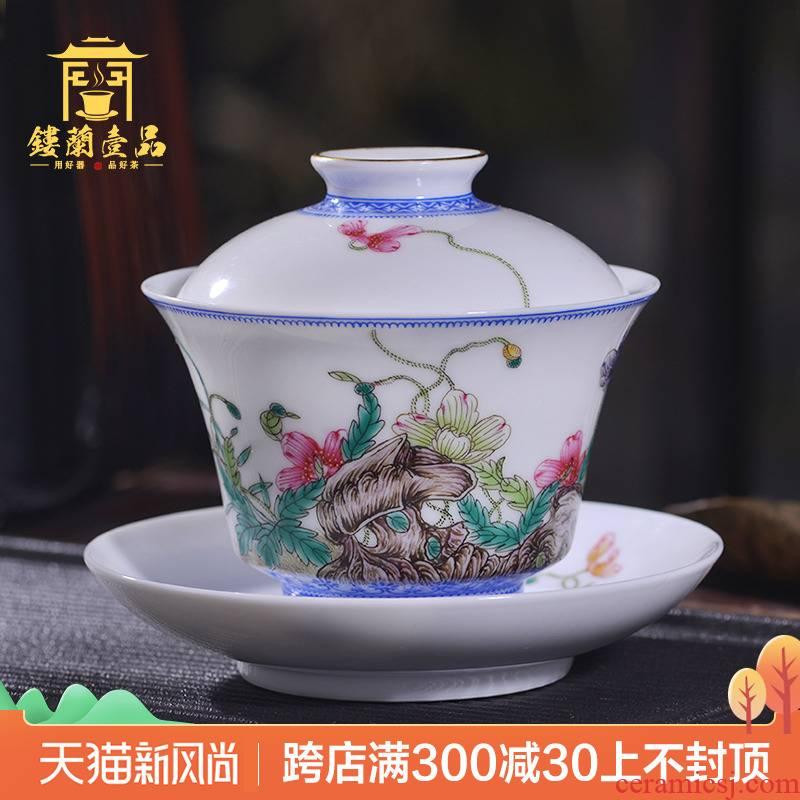 Jingdezhen ceramic checking enamel corn poppy three tureen only a single copy the qing qianlong drive cups tea bowl