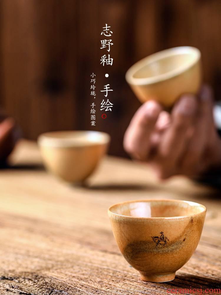 Jingdezhen small tea cup, master cup single CPU hand - made ceramic sample tea cup kunfu tea of cup wild glaze tea set