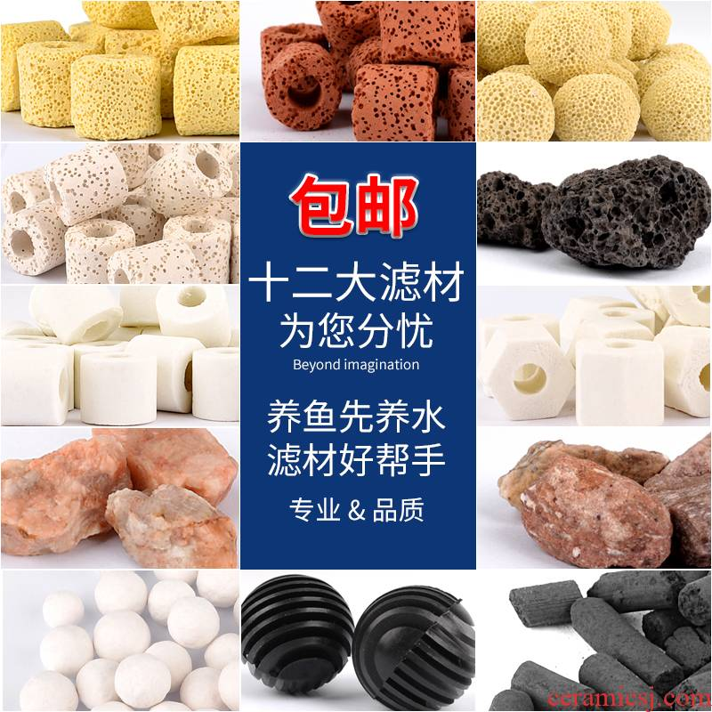 Aquarium filter materials and ceramic ring medical stone activated carbon purification bacteria home Aquarium volcano