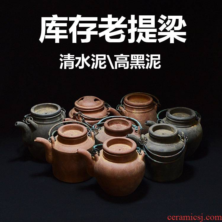 Yixing old a factory run of mine ore mud are it cow egg cover bag girder the rule of the cultural revolution of the big capacity of the teapot bag in the mail
