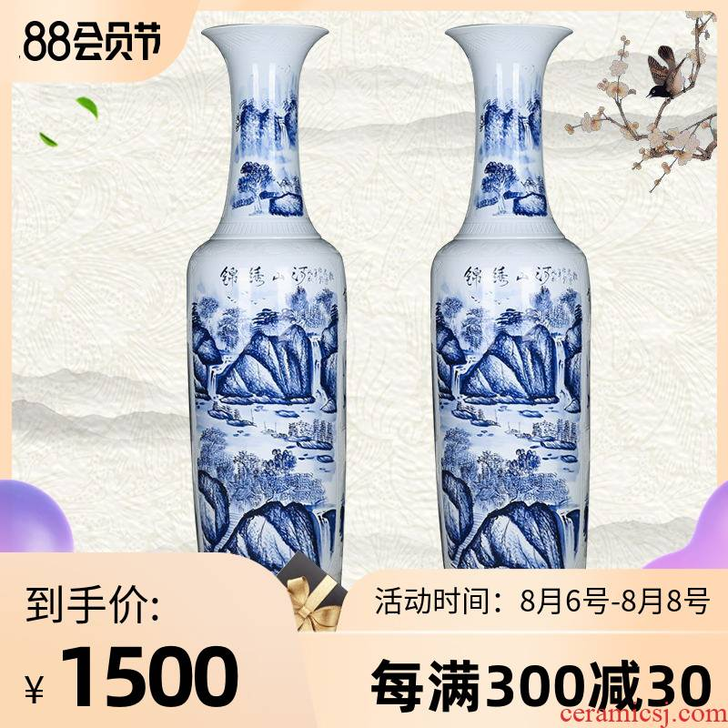 Jingdezhen ceramics has a long history in the landing big hand blue and white porcelain vase splendid sunvo sitting room the opened