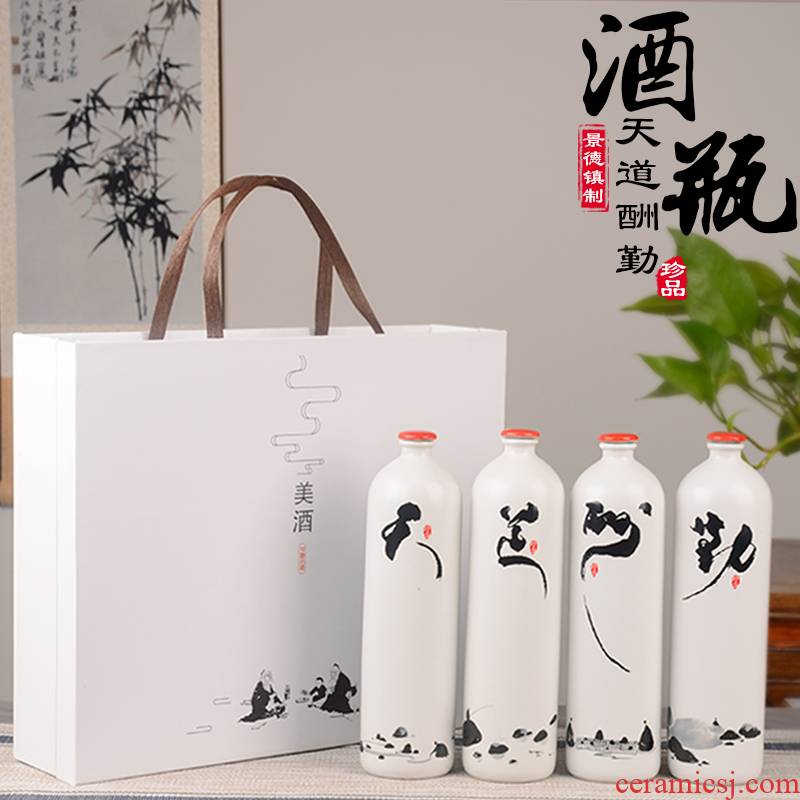 Jingdezhen ceramic jars 1 catty the loaded with gift box wine bottles household of Chinese style creative wine liquor sealing as cans