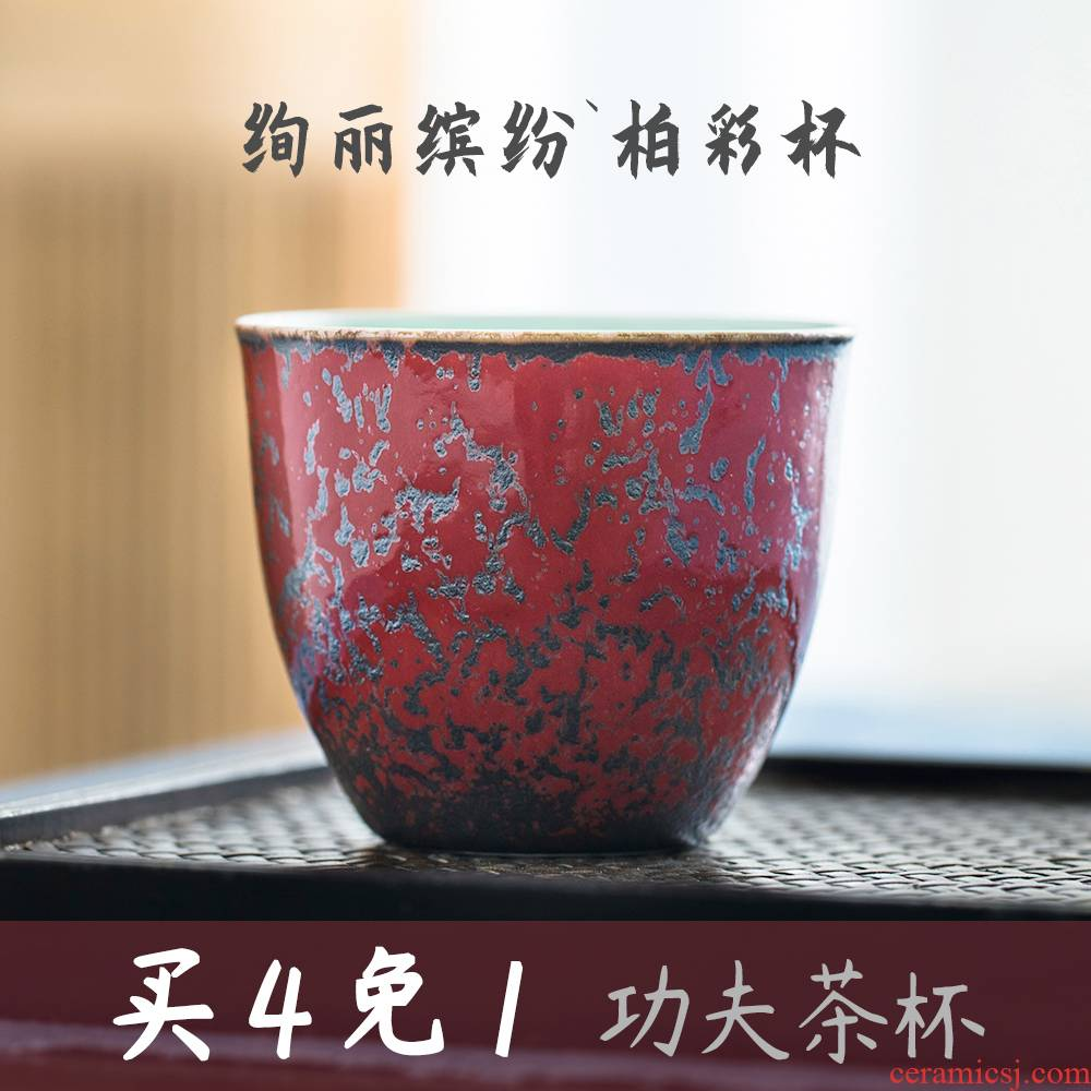 Public remit BaiCai up kung fu tea cup single cup a single master only a cup of tea sample tea cup, ceramic trumpet