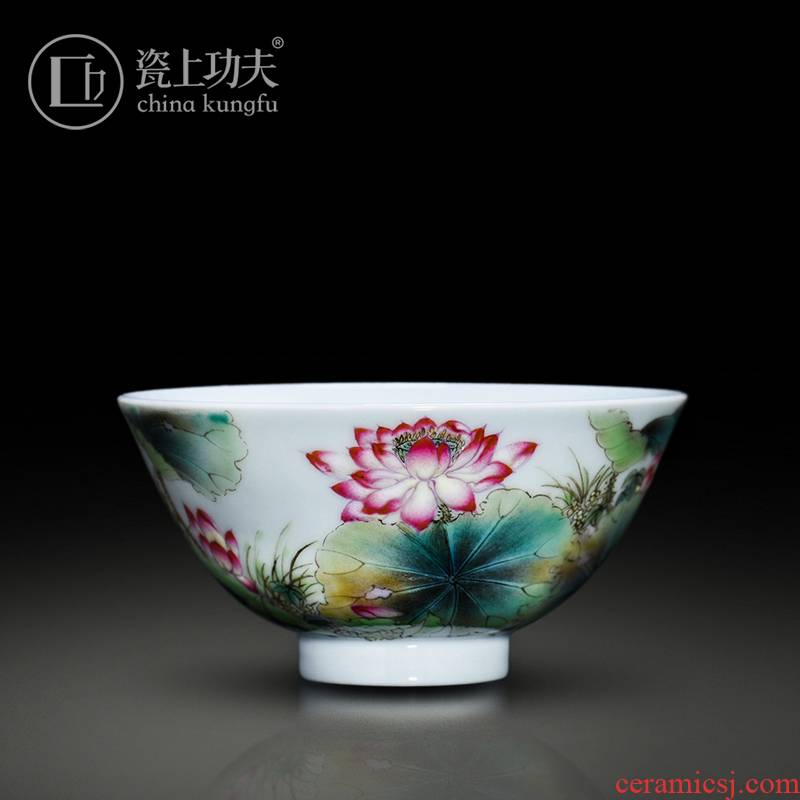 Jingdezhen porcelain on kung fu high - end colored enamel lotus lotus colored enamel pure manual hand - made master cup single CPU