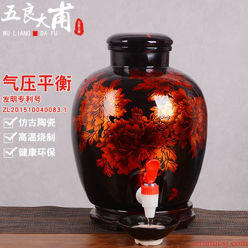 Jingdezhen ceramic jar with leading 10 jins to liquor bottles household archaize seal it mercifully wine jar