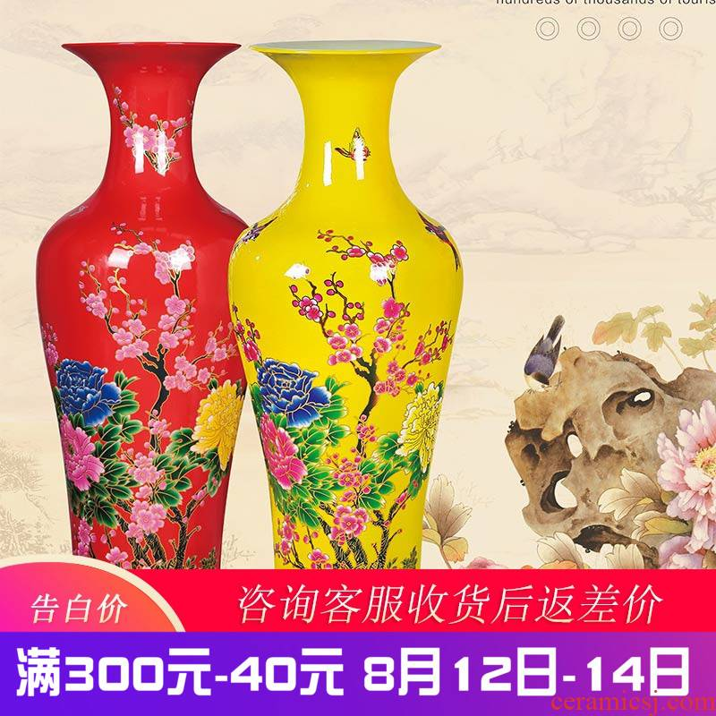 Jingdezhen ceramics high ground large vase housewarming hotel open Chinese flower arranging furnishing articles sitting room adornment