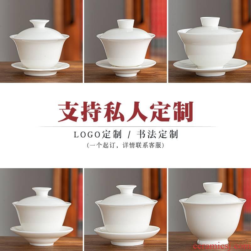 Dehua white porcelain pure manual only three tureen tea cups a single large thin foetus ceramic bowl kung fu tea set