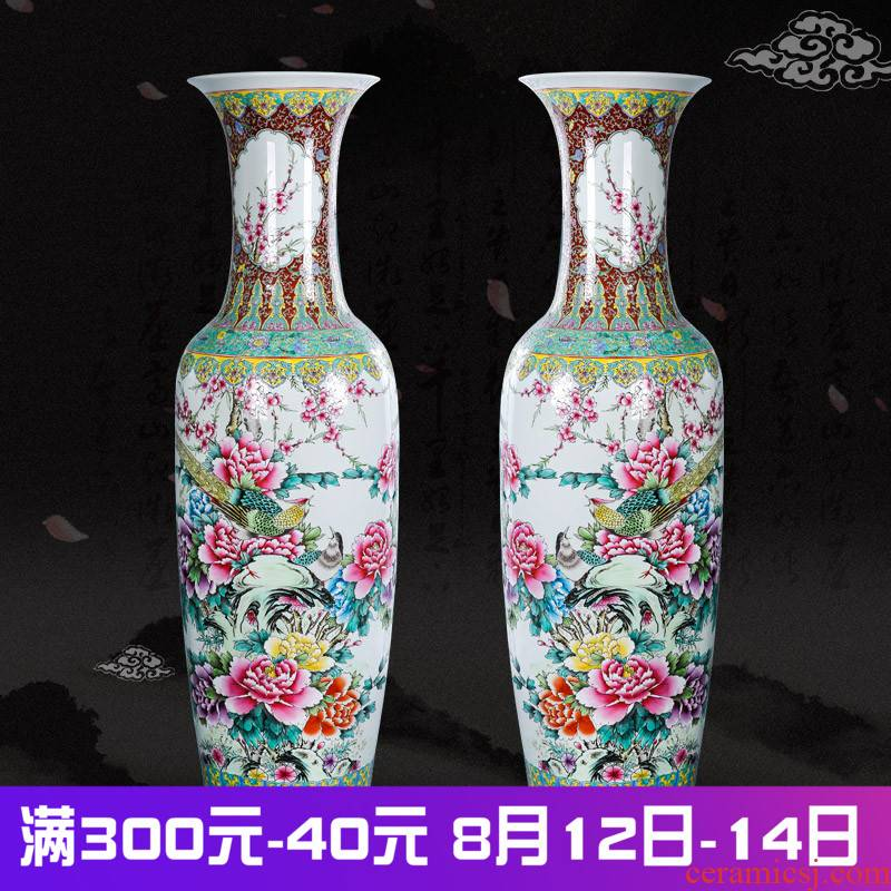 Jingdezhen ceramics landing large vases, hand - made archaize peony golden pheasant Chinese style living room decoration as furnishing articles