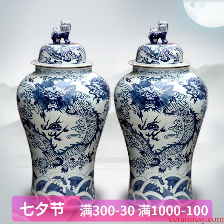 Jingdezhen porcelain pottery full manual imitation of classical Chinese dragon blue - and - white longteng universal general oversized tank furnishing articles