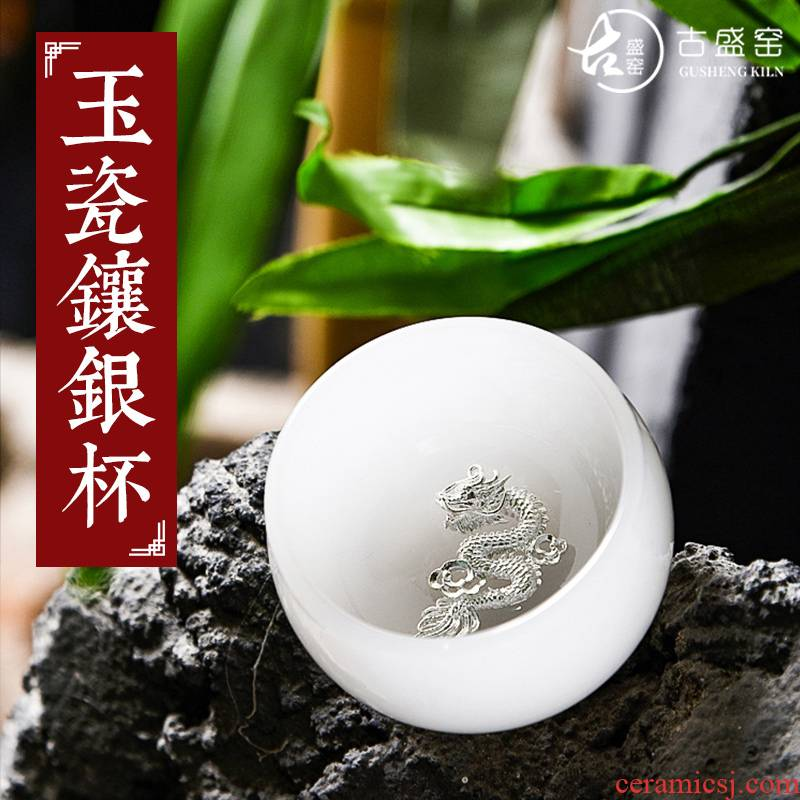 Ancient sheng up new jade white porcelain of the jade stone/whitebait cup dragon cup master cup sample tea cup single cup gift