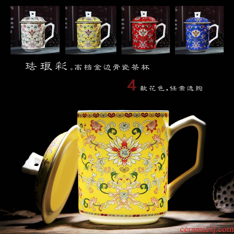 Jingdezhen colored enamel porcelain cup large cups with cover and ipads ceramic cups office gift cup home