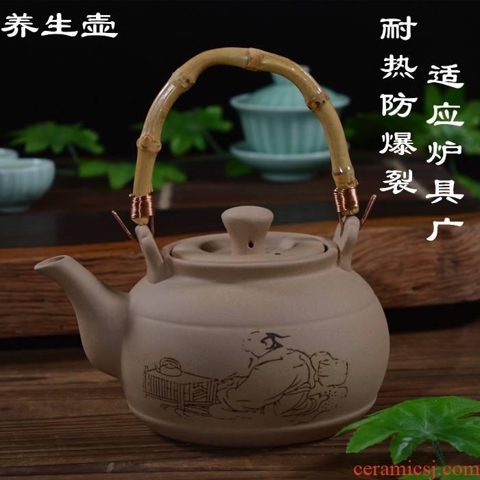 Boiled purple sand clay POTS electric teapot TaoLu gas buner alcohol furnace carbon furnace special tea kettle flame straight fire pot