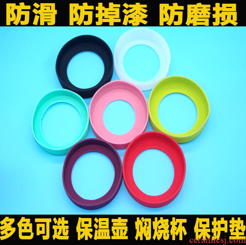 'm tank general environmental protection silicone coasters to protect the base skid wear'm tank base