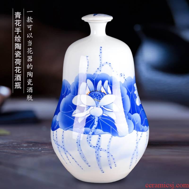 Hand - made bottle bottle is blue and white porcelain of jingdezhen ceramic art sealed jars mercifully bottle wine 15 kg