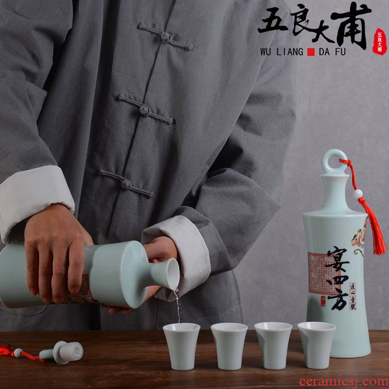 1 kg loading ceramic wine bottles with creative wine gift box household jingdezhen ancient wine jar with hip flask