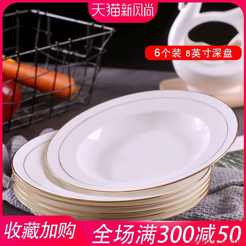 Home up phnom penh dish manual gold 】 【 6 pack of jingdezhen porcelain ipads Chinese circular deep dish dish dish soup plate