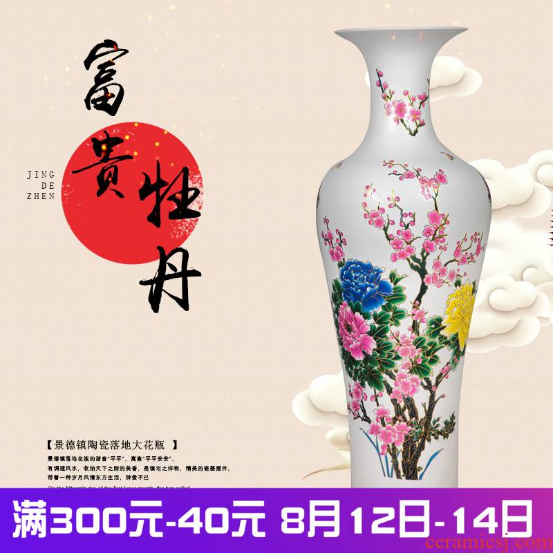 Jingdezhen ceramics high ground large vases, modern home furnishing articles sitting room white peony open living room decoration