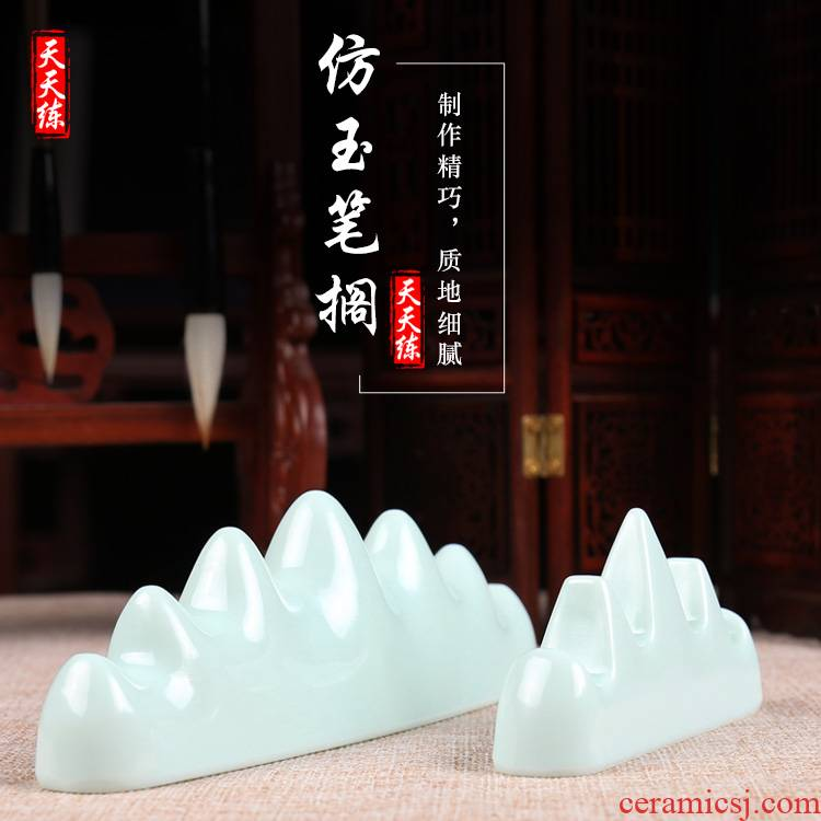 "Every day to practice your up imitation porcelain finger pen mountain jade peak ceramic pen adult calligraphy creation practice calligraphy pen rack students creative practice, lovely pen holder can paperweight ""four furnishing articles paper weight"