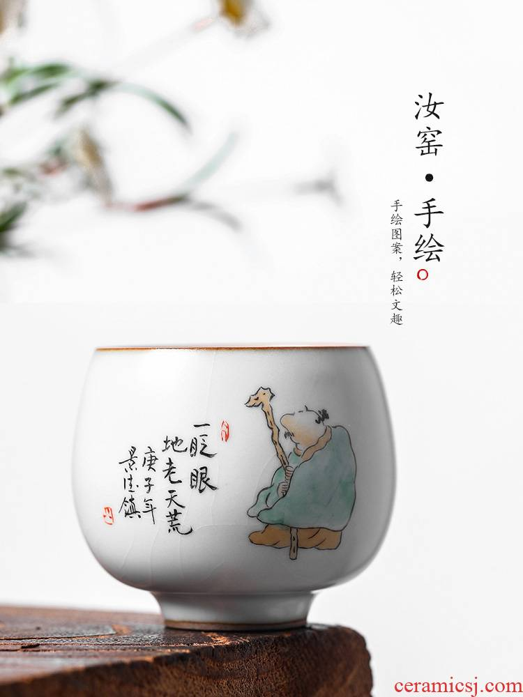 Jingdezhen hand - made master your up sample tea cup cup single cup large ceramic kung fu tea tea set gift boxes