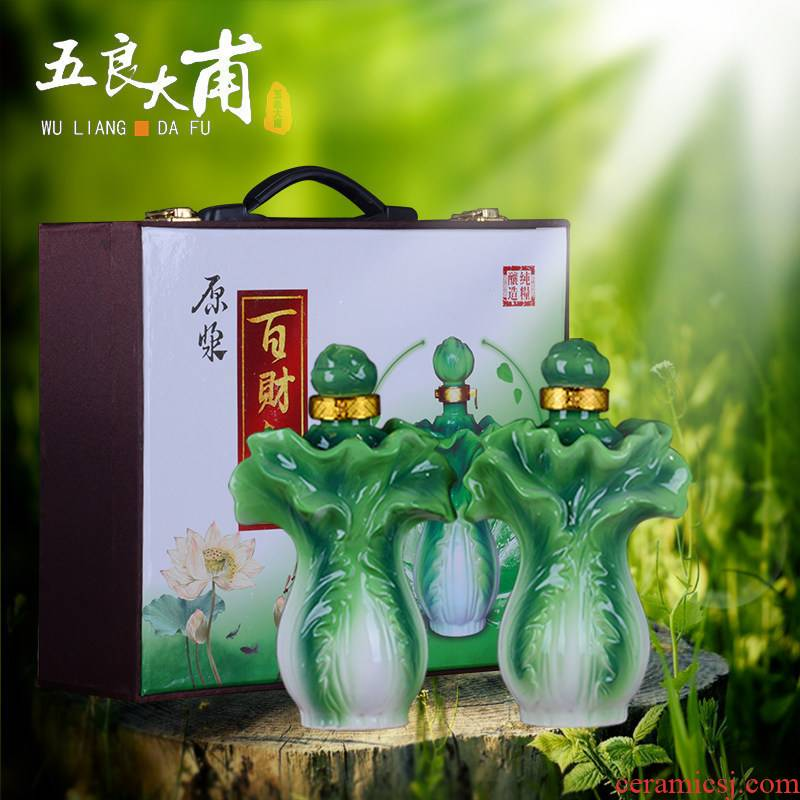 Jingdezhen ceramic bottle 1 catty creative cabbage an empty bottle bottle gift art deco sealed jar of furnishing articles