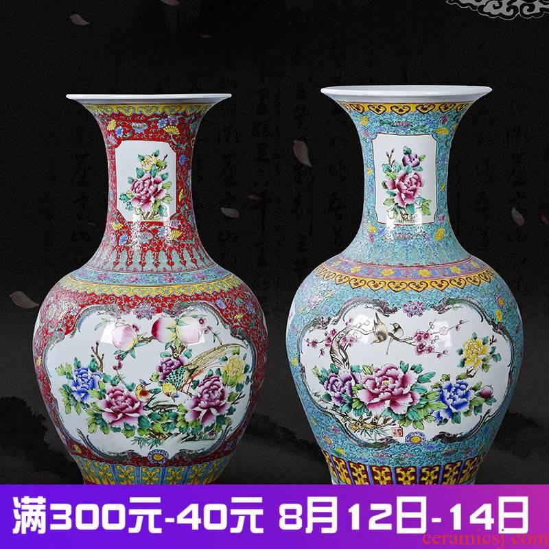 Jingdezhen ceramics hand - made powder enamel landing a large vase furnishing articles home sitting room feng shui design collection