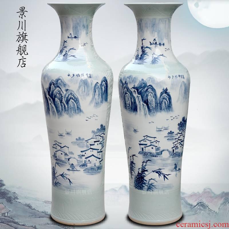 Jingdezhen porcelain chinaware is the household living room floor big vase store decoration furnishing articles