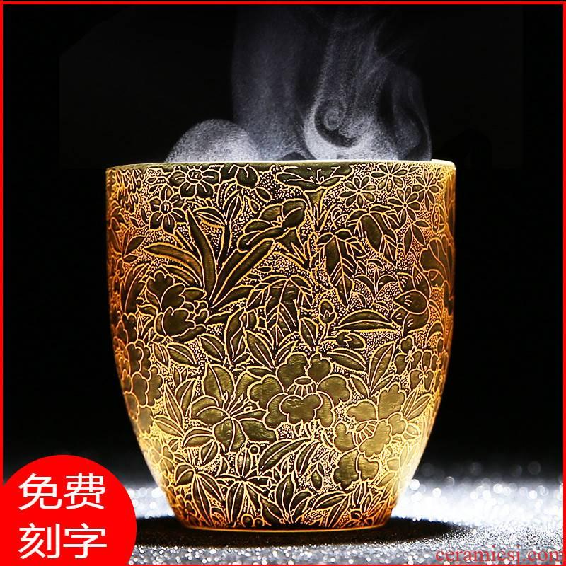 Creative ceramic gold cup kung fu tea tea service master cup pure manual gold sample tea cup tea cup, bowl