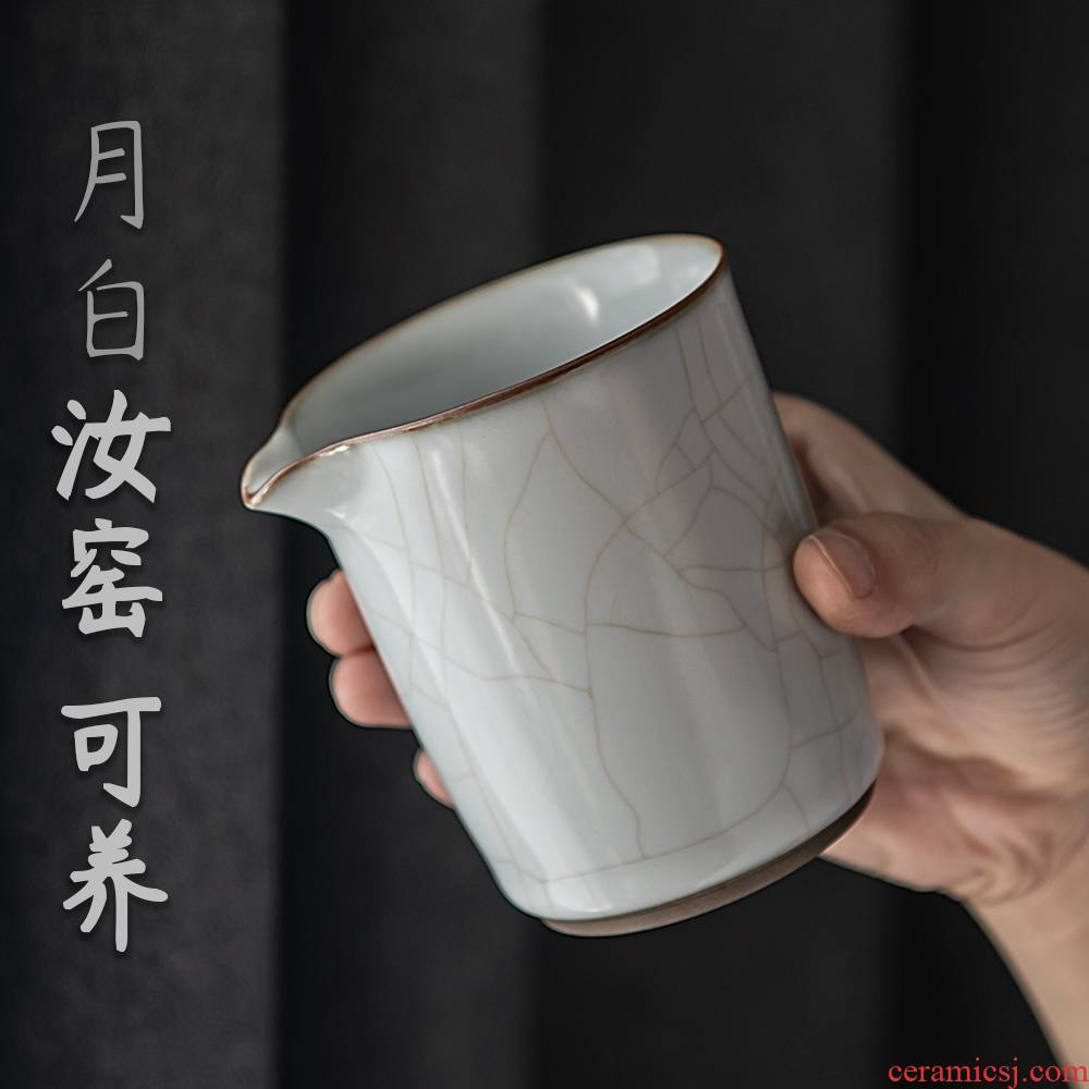 Every public remit your up points to open the slice tea ware jingdezhen ceramic fair keller Japanese kung fu tea set spare parts