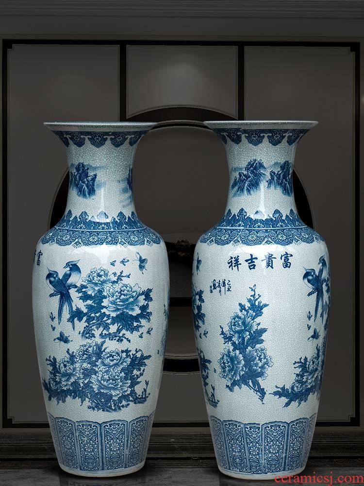 Jingdezhen ceramics to open the slice of a large vase archaize crack glaze porcelain vase furnishing articles opening gifts