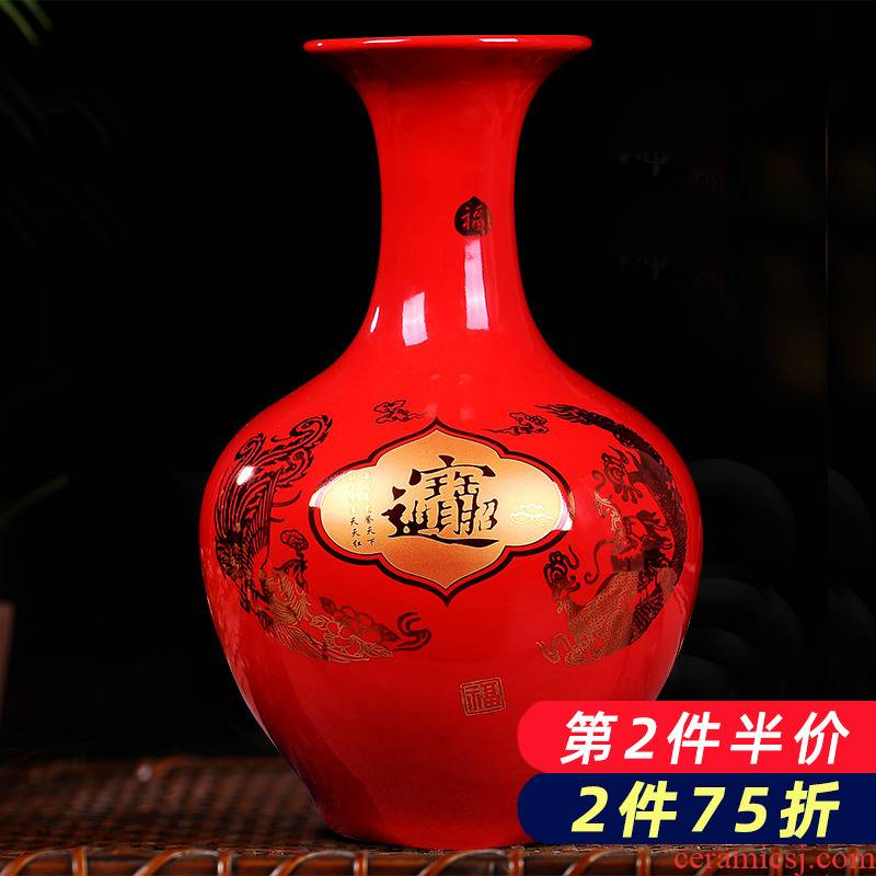 Jingdezhen porcelain ceramic Chinese red large vases, flower arranging furnishing articles of modern new Chinese style home sitting room adornment