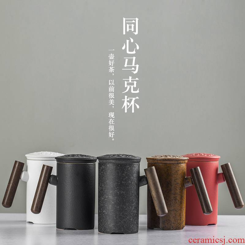 RenXin Japanese wooden cup to mark filtration separation of tea cup tea bags are coarse pottery large capacity gift custom office