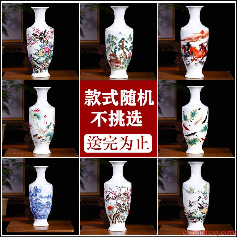 Goody bag mesa of jingdezhen ceramics vase wine ark and TV ark, sitting room adornment handicraft furnishing articles