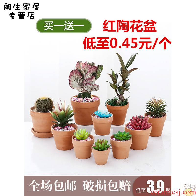 Flushed red pottery fleshy flower pot seedling large thick clay mud shorter made of baked clay basin of large diameter package mail