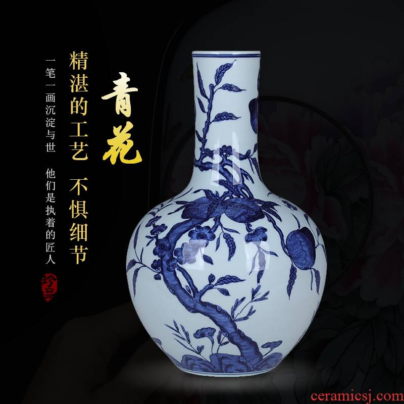 Jingdezhen blue and white nine antique hand - made peach tree ceramic vase Chinese style living room TV ark, flower arranging furnishing articles