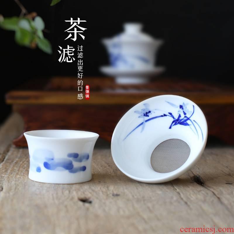 The Poly real scene hand blue and white porcelain of jingdezhen ceramic tea tea tea tea insulation filter good kung fu tea accessories filter