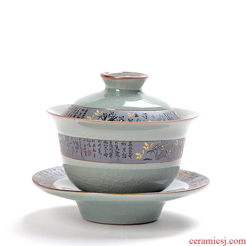 Elder brother up tureen ceramic cups kung fu tea tea bowl slicing can raise tea three cup office home to restore ancient ways