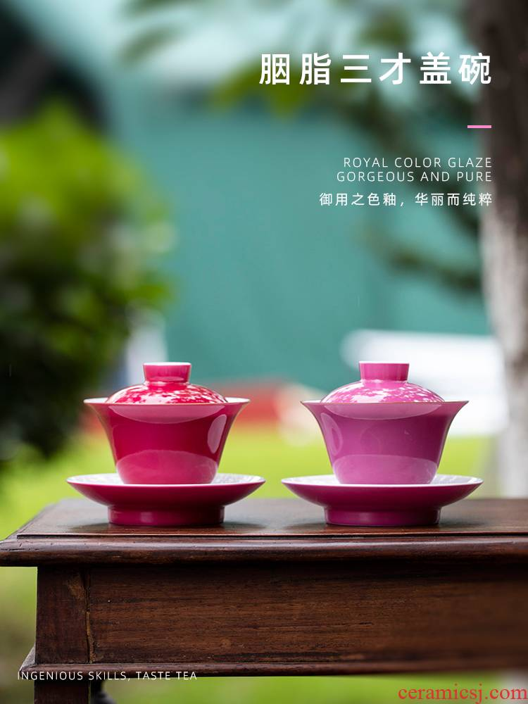 Carmine red rouge water tureen pure manual tureen kung fu tea cups three bowls of jingdezhen ceramic tea set