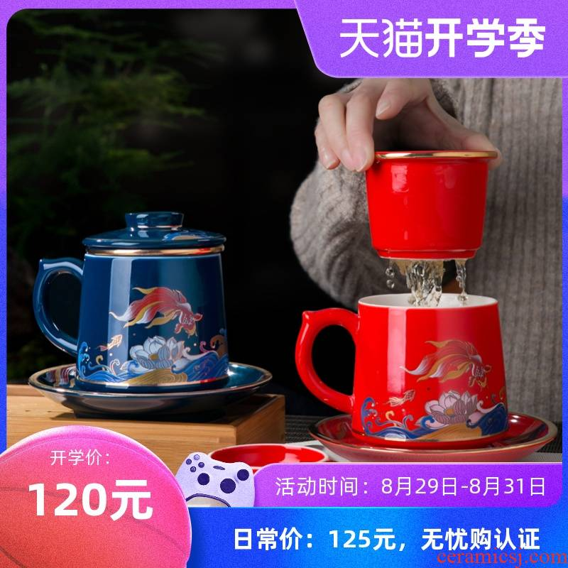 Jingdezhen ji blue see colour separation office glass ceramic cup tea cups with cover filter tea cups of tea