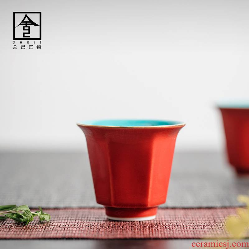 "The Self - ""appropriate for the content of the Forbidden City, red sample tea cup cup jingdezhen manual small ceramic cups kung fu tea set kunfu tea"