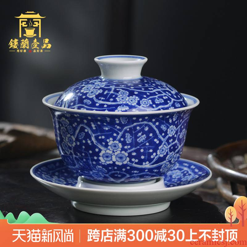 Jingdezhen ceramic hand - made blue ice may all three tureen single kung fu tea set suits for large tea bowl