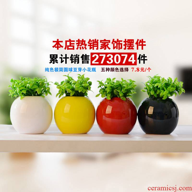 Constant porcelain beauty home furnishing articles ceramics adornment of rural household act the role ofing is tasted decorate the desktop decoration place adorn decorations