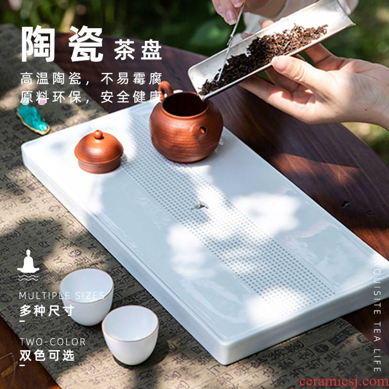 Tea tray household delicate contracted dry wet amphibious saucer jingdezhen ceramic small dry mercifully Tea pot bearing drainage