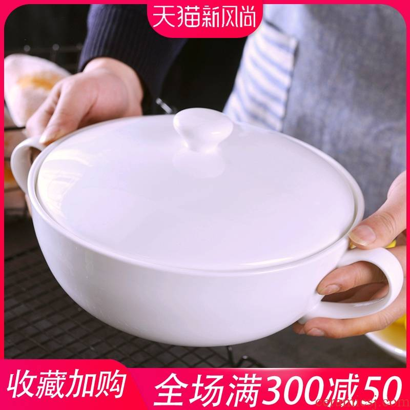 Jingdezhen household pure white ipads China ear soup pot with cover large European creative ceramic soup pot soup bowl