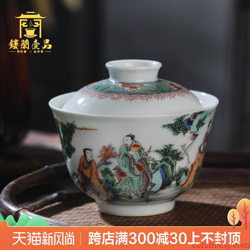 Jingdezhen ceramic hand - made colors) group of fairy will make tea tureen all three just two just tureen kung fu tea set