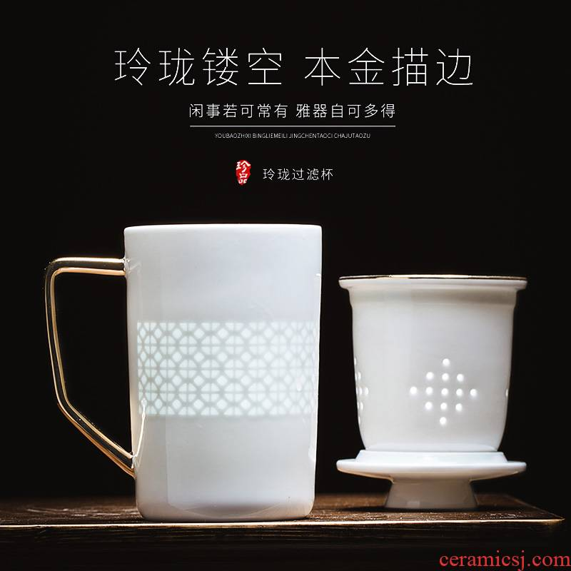 See Colour and exquisite porcelain of jingdezhen ceramic filter cup tea cups separation of tea cup home office cup with cover