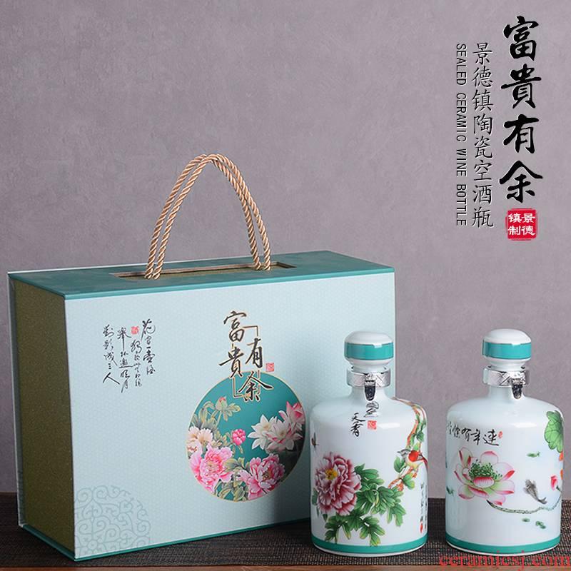 Jingdezhen 1 kg pack creative ceramic empty bottles with JinHe liquor altar archaize hip household seal wine